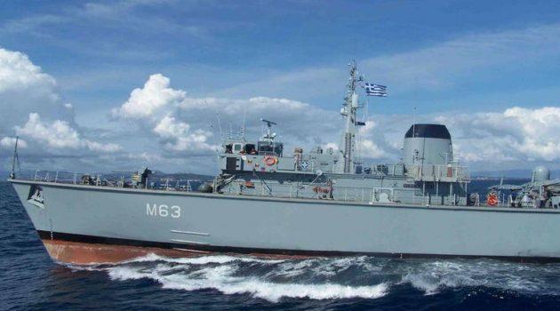 Ποιο είναι το ναρκοθηρευτικό πλοίο «Καλλιστώ» του Πολεμικού Ναυτικού
