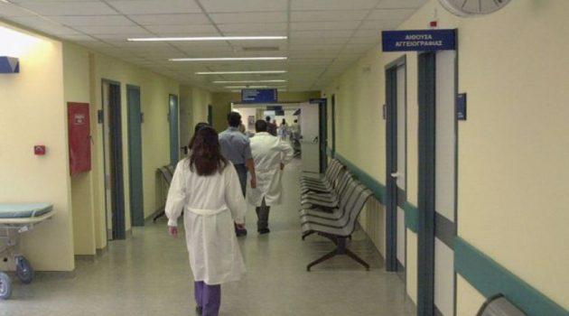 Νοσοκομείο Αγρινίου: Εννέα ασθενείς και τέσσερα ύποπτα κρούσματα