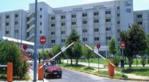 Νοσοκομείο Ρίου: Στο 100% η πληρότητα στην κλινική Covid-19