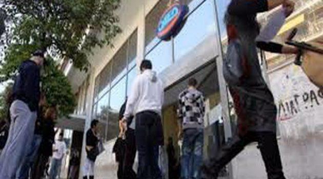 Ο.Α.Ε.Δ.: 25.000 ευρώ δάνειο σε άνεργους – Τι προβλέπει ο νόμος