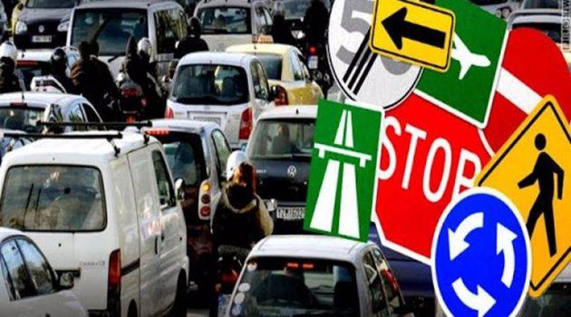 Δ. Ελλάδα: 3.500 παραβάσεις του Κώδικα Οδικής Κυκλοφορίας