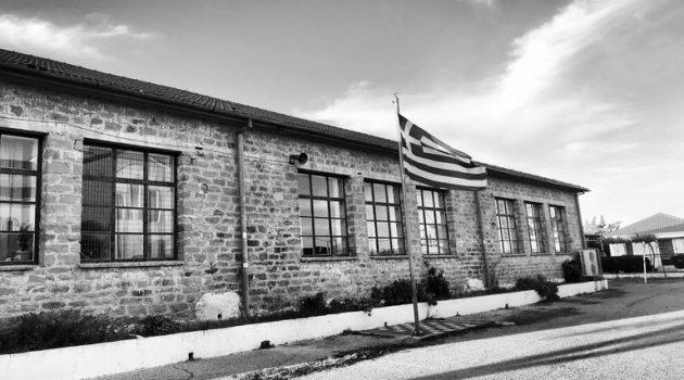 2ο Δημοτικό Σχολείο Παναιτωλίου: Πενθεί για το θάνατο του Κων. Ψειμάδα