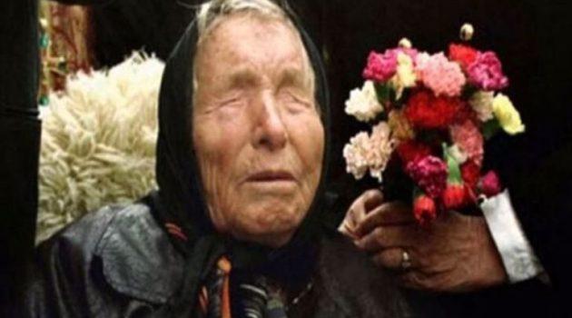 Η τυφλή Βουλγάρα που «προφήτευσε» τη μάχη του Τράμπ με τον ιό