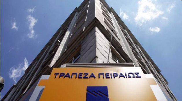 Σύσκεψη στο Μαξίμου για την Τράπεζα Πειραιώς