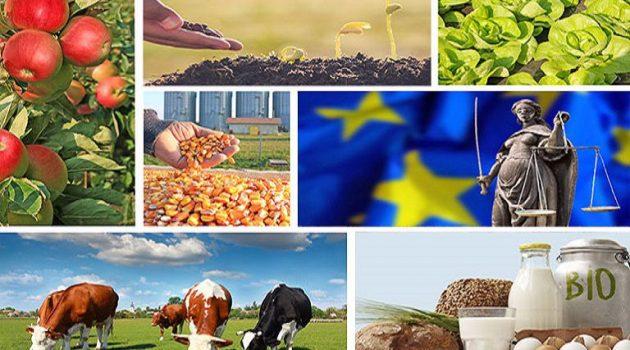 Ενίσχυση της ανταγωνιστικότητας στην προώθηση των γεωργικών προϊόντων