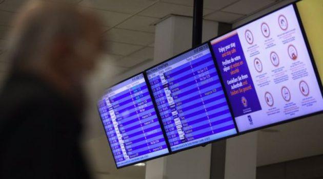 «Βουτιά» 63,1% στην κίνηση στα Αεροδρόμια της χώρας τον Σεπτέμβριο