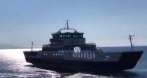 Αλλαγή φρουράς στην πορθμειακή γραμμή Ρίου-Αντιρρίου (Video)