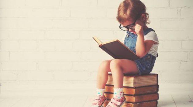 Πώς να αυξήσετε την ευφυΐα των παιδιών σας