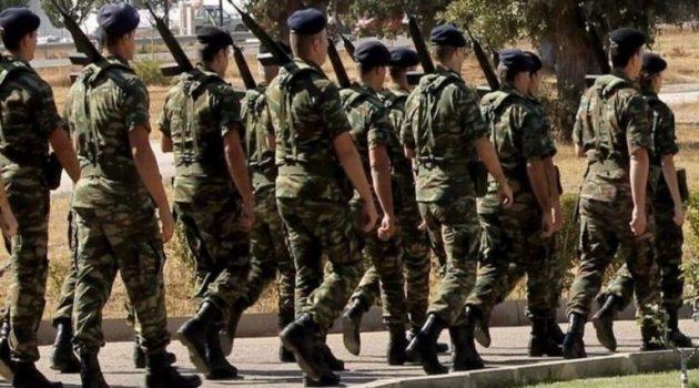 Στους 12 μήνες η θητεία στο στρατό ξηράς – Από πότε θα ισχύσει
