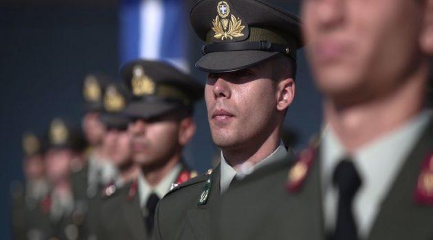 Στρατός: Ηλεκτρονικά η υποβολή αίτησης για αναβολή κατάταξης