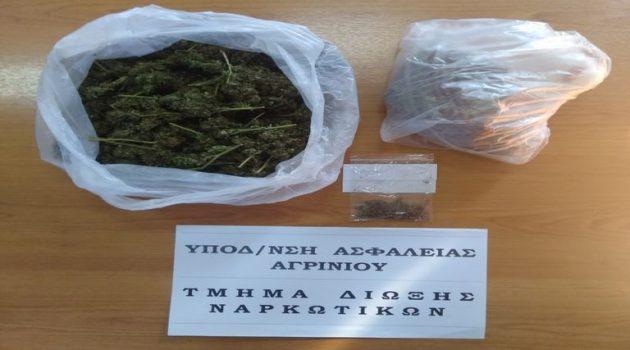 Συνελήφθη άνδρας στο Αγρίνιο για διακίνηση ναρκωτικών