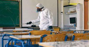 Αιτωλοακαρνανία: Τα σχολικά τμήματα που παραμένουν κλειστά λόγω ιού