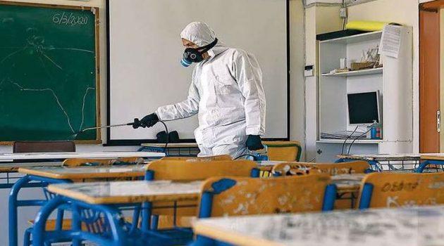 Κλειστά σχολεία σε όλη τη χώρα για δυο εβδομάδες στις σκέψεις των λοιμωξιολόγων