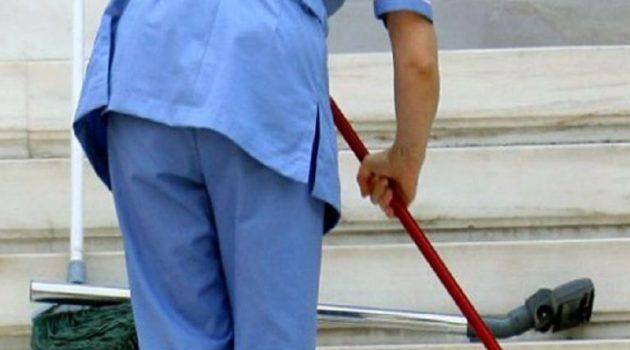 Θέρμο: Ψήφισμα του Δημοτικού Συμβουλίου για τις σχολικές καθαρίστριες