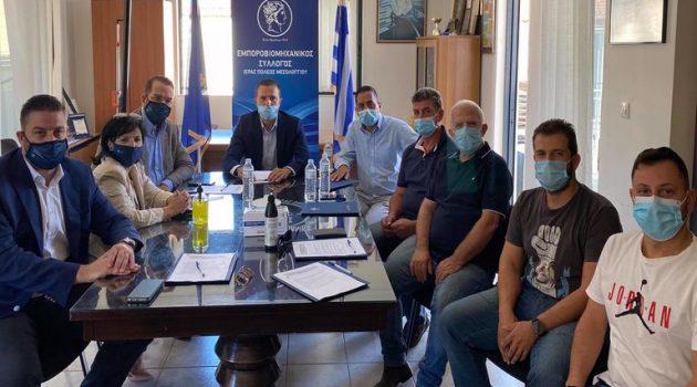 Μεσολόγγι: Συνάντηση Εμποροβιομηχανικού Συλλόγου με Φαρμάκη