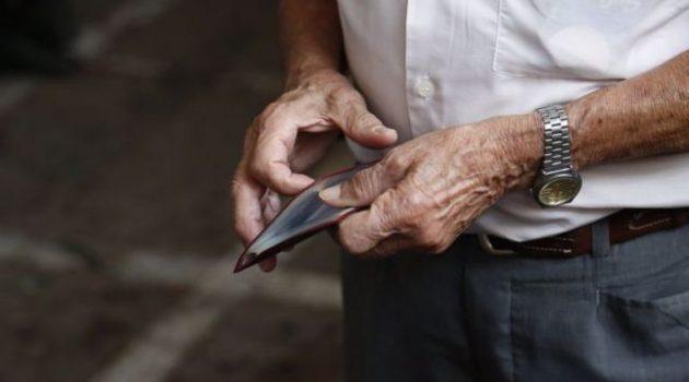 Αναδρομικά στους συνταξιούχους μαζί με τις συντάξεις Νοεμβρίου