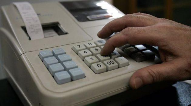 Παράταση στην προθεσμία απόσυρσης των ταμειακών μηχανών