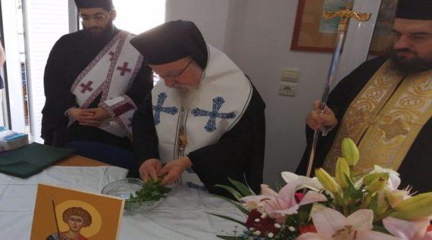 Μεσολόγγι: Τελετή Αγιασμού στο Πνευματικό Κέντρο (Photos)