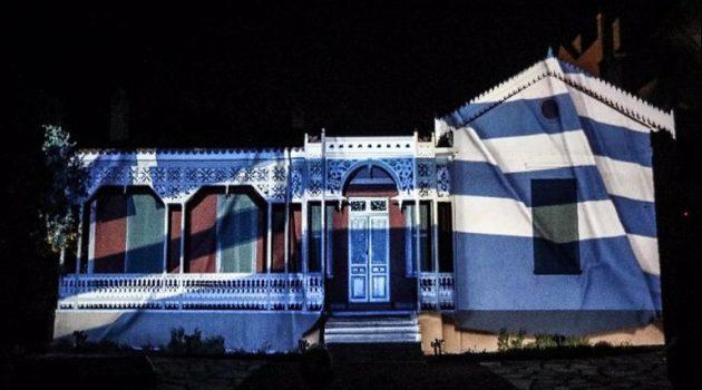 Τελετή για την αποκατάσταση της οικίας του Παύλου Μελά, παρουσία της ΠτΔ