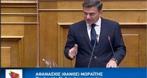 Θάνος Μωραΐτης: «Κυβέρνηση-Πρωταθλήτρια στο αλαλούμ»