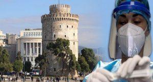 Θεσσαλονίκη: Εφιαλτικό εξαήμερο – Τα μισά κρούσματα από 16 ως…