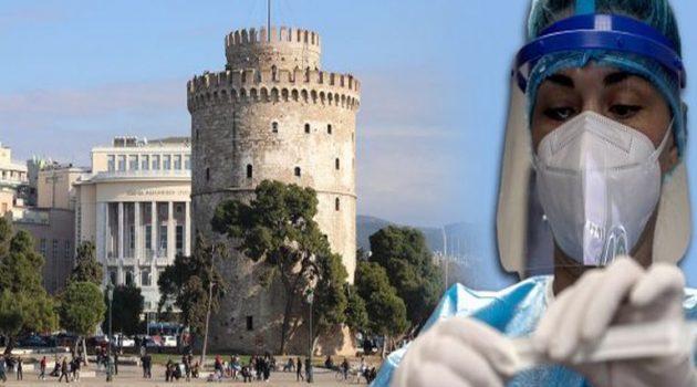 Θεσσαλονίκη: Εφιαλτικό εξαήμερο – Τα μισά κρούσματα από 16 ως 29 ετών