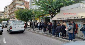 Αγρίνιο: Συνωστισμός έξω από Τράπεζα (Photos)
