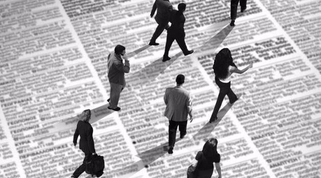 Α.Σ.Ε.Π.: Προσλήψεις στο υπουργείο Εργασίας χωρίς πτυχίο