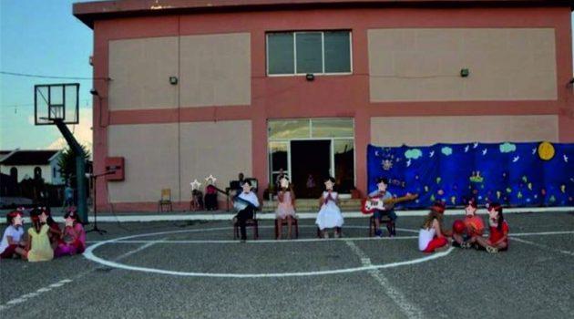 Τα τμήματα του 2ου Σχολείου Κατοχής που αναστέλλεται η λειτουργία τους