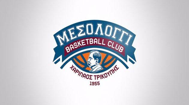 Basket League: Από την Ε.Ρ.Τ.3 το Σάββατο η αναμέτρηση Π.Α.Ο.Κ. – Μεσολόγγι