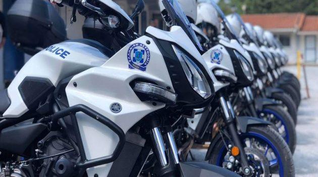 ΕΛ.ΑΣ.: Τέσσερις νέες μοτοσυκλέτες στην Αιτωλοακαρνανία