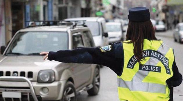 Απολογισμός της Γ.Π. Αστυνομικής Διεύθυνσης Δ.Ε. στην οδική ασφάλεια