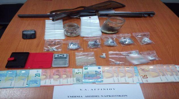 Αγρίνιο: Η ΕΛ.ΑΣ. για τις συλλήψεις για κατοχή ηρωίνης και όπλου (Photo)