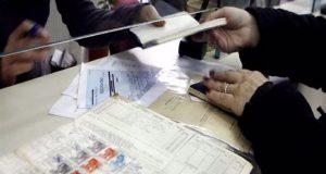 Μείωση εισφορών, αύξηση μισθών από την Πρωτοχρονιά