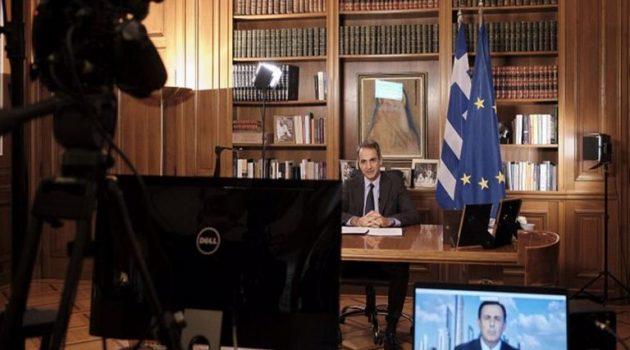 Μητσοτάκης: «Η Ελλάδα θα βγει κερδισμένη από πανδημία»