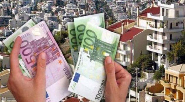 Ποιοι δικαιούνται μείωση ενοικίου 40% και πώς θα αποζημιωθούν οι ιδιοκτήτες