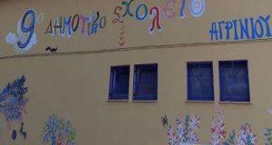 Κ. Δημοπούλου: «Να σεβόμαστε τα Δικαιώματα των Παιδιών» (Ηχητικό)