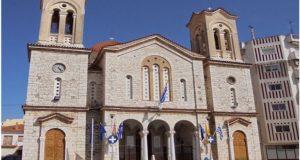 Μεσολόγγι: Ιερή παράκληση κάθε Δευτέρα στον Άγιο Σπυρίδωνα για τον…
