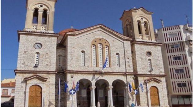 Μεσολόγγι: Ιερή παράκληση κάθε Δευτέρα στον Άγιο Σπυρίδωνα για τον κορωνοϊό