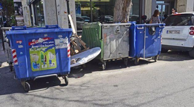 Τι αλλάζει στην ανακύκλωση με το νέο νομοσχέδιο