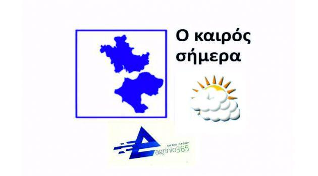Αγρίνιο: Ο καιρός σήμερα, Κυριακή, 8 Νομεβρίου 2020