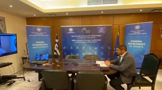 Τηλεδιάσκεψη του Υφυπουργού Αθλητισμού με όλους τους Συνδέσμους Αθλητών