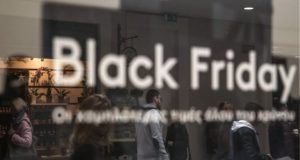 Τι θα ψωνίσουν οι Έλληνες ενόψει της Black Friday