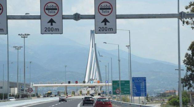 Πότε ξεκινούν οι δεκάωρες διελεύσεις στη Γέφυρα Ρίου – Αντιρρίου