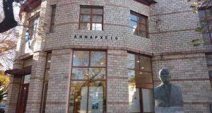 Δήμος Θέρμου: Υπηρεσία κοινωνικής φροντίδας και αλληλεγγύης