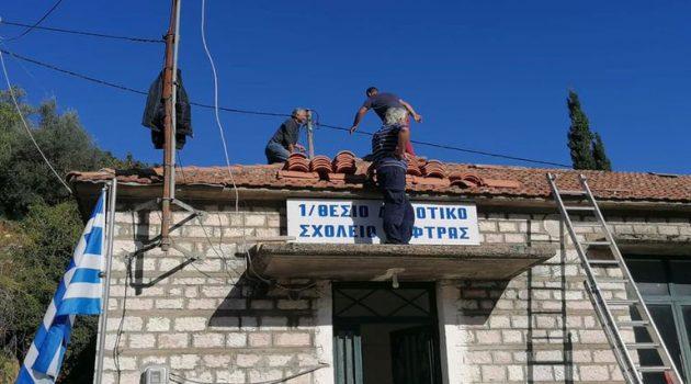 Δήμος Θέρμου: Συντήρηση Δημοτικού στην Κόφτρα Αναλήψεως (Photos)