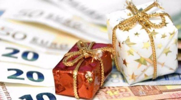 Δώρο Χριστουγέννων: Τι θα λάβουν όσοι έχουν τεθεί σε αναστολή