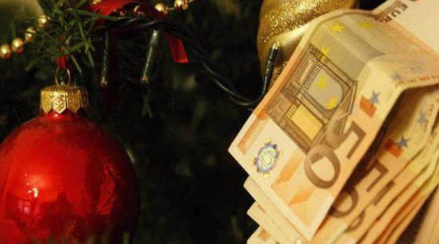 Δώρο Χριστουγέννων 2020: «Ψαλιδισμένο» και σε δόσεις για χιλιάδες εργαζόμενους
