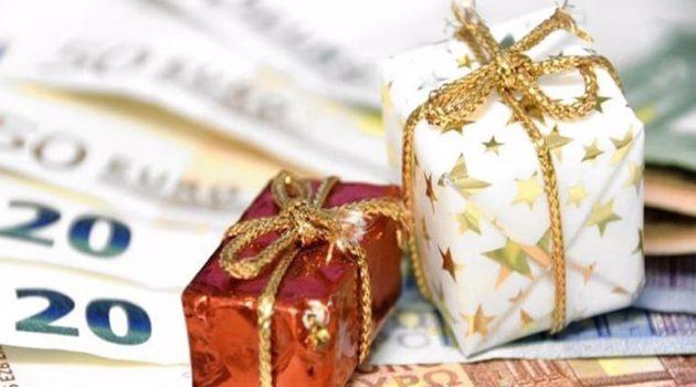 Δώρο Χριστουγέννων: Πως θα το πάρουν όσοι μπήκαν σε αναστολή