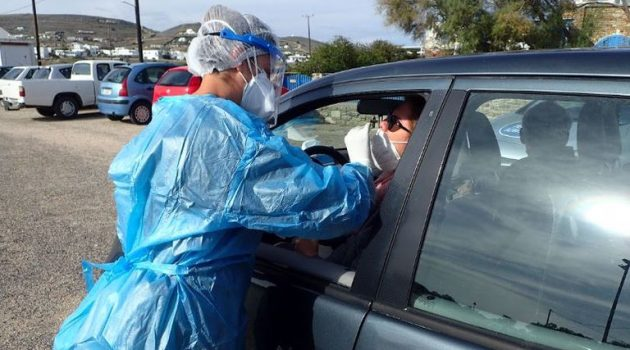 Ε.Ο.Δ.Υ. – Αιτωλοακαρνανία: Διενεργήθηκαν 178 Rapid Tests – Τρία θετικά